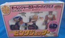 Power Rangers Zeo Japan Ohranger Pink Ranger & Cycle MIP MIB Oh Ranger Bandai 95