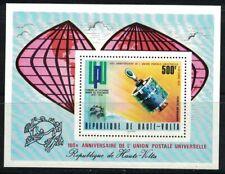 HAUTE-VOLTA:1974 SC#C192 S/S MNH Universal Postal Union centenary
