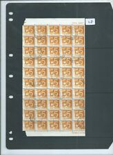 wbc. - GB - POSTAGE DUES - A118 - 1982 ISSUE - large block  £5.00p  value - used