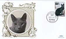 (81163) Guyana Benham FDC Cats - 18 September 1996
