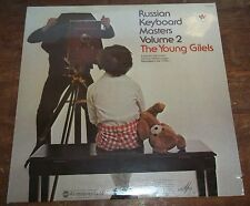 Russian Keyboard Masters 2 The Young Gilels Melodiya/Westminster WGM-8309 SEALED