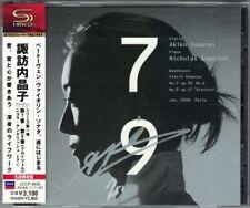 Akiko SUWANAI Signed BEETHOVEN Violin Sonata 7 9 Kreutzer ANGELICH SHM-CD 諏訪内晶子
