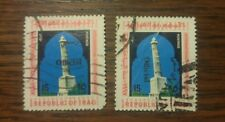 000 2 Republic of Iraq Postage Stamps 15 Fils Official