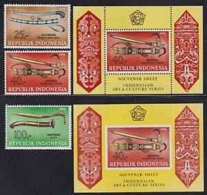 Indonesia 982-984 1976 Historic Daggers Stamp Set + Souvenir Sheets SCV $44.75