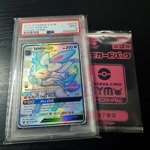 SV76/SV94 Sylveon GX  PSA 9 Mint Hidden Fates Pokemon Card + Gym booster pack