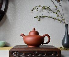 """Chinese Yixing Zisha Clay Handmade /""""Juban Xiaoying/"""" Teapot 330cc"""