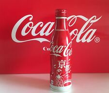Coca Cola Japan City Aluminium Bottle (Kyoto)