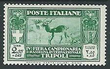 1930 LIBIA FIERA DI TRIPOLI 2,55 LIRE MH * - K158