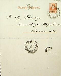 ARGENTINA 1894 3c GEN JOSE DE SAN MARTIN PRINTED POSTAL CARD FROM BUENOS AIRES