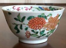 Una taza de vino o teabowl Porcelana China. Qing, 18th Century. 7.5cm de diámetro.
