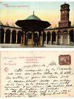 CPA EGYPT Caire-Intérieur de la cour Mosquée Mohamed Aly (421862)