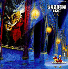 NIPPON ANIMATION - CD Best of songs - Tom Sawyer, Peter Pan, Anne, Marco... etc