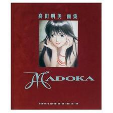 "Akemi Takada ""MADOKA "" illustration art book"