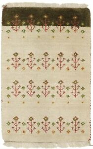 Cream & Brown Tribal Pictorial Tree of Life 2X3 Small Gabbeh Oriental Rug Carpet