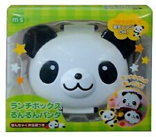 CuteZCute Kids 1.6-Cup Bento Lunch Box with Cloth Bag 12.5-Ounce NO TAX