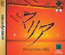 Maria  Sega Saturn Japan Import  Mint/ Mint