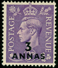 BRITISH POSTAL AGENCIES IN EA SG21, 3a on 3d pale violet, NH MINT.
