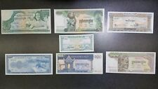 Lot of 7 Banknotes of CAMBODIA -Better Grade-  #19