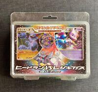 Pokemon Blisters Mewtwo & Gliscor Battle Pack 1st Ed Japanese Factory Sealed