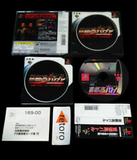 DRIFT KING SHUTOKOU BATTLE Sony playstation PSX Play Station PS1 JAP Play1 Spine