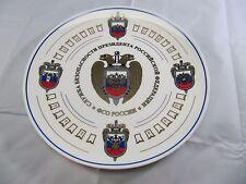 Rare Russian Intelligence Award Plate FSB GRU NSA CIA FBI
