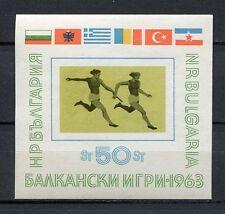 33736) BULGARIA 1963 MNH** Balkan Games S/S Michel B11