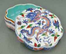 Fine Antique Chinese Wucai Porcelain Imperial Front Facing Dragon Lidded Box