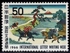 SELLOS  JAPON 1966  851 DIA DE LA CARTA 1v.
