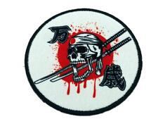 Skull Banzai Kamikaze Emblem Embroidered Airsoft Paintball Cosplay Patch