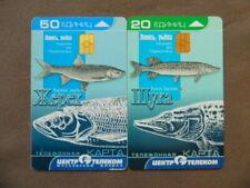 2 Chip kaarten gebruikt Rusland  -  FISHES