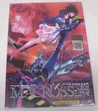 MACROSS,Do You Remember Love, Perfect Edition! DVD + BONUS Soundtrack CD OST