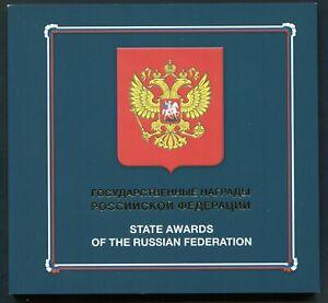 RUSSIA 2016 LIBRETTO ONOREFICENZE RUSSE NUOVO MICHEL 2276/93