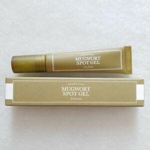 I'm From Mugwort Spot Gel 15g BNIB Acne Blemish 90% Mugwort Extract