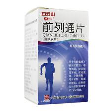 3bottles of Qian Lie Tong Pian Tablet for treating Prostatitis & Prostatomegaly