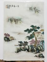 Fine  Chinese Porcelain Famille Rose  Plaque