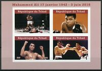 Chad 2019 MNH Muhammad Ali 4v IMPF M/S II Famous People Boxing Sports Stamps