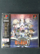 PS1 SAMURAI SHODOWN WARRIORS RAGE 2 JAP - Neuf Scellé - NEW FACTORY SEA