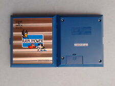 NINTENDO GAME&WATCH MULTISCREEN RAIN SHOWER LP-57 EXTRA FINE CONDITION MAGNIFICA