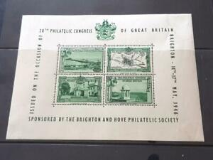 GB-BRIGHTON-1963 PHIL CONGRESS OF GREAT BRITAIN-MIN SHEET-4 STAMPS-GREEN-MINT
