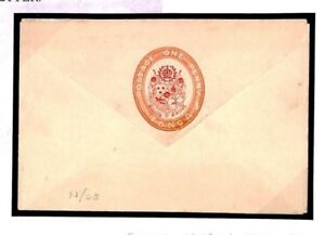 TONGA 1d Postal Stationery Envelope Unused  {samwells-covers}W152a