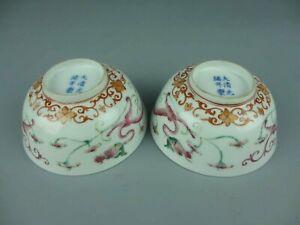 A pair chinese porcelain famille rose dragon pattern bowls guangxu mark