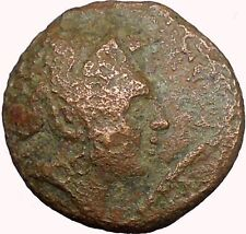 Perseus  Macedonian King: 179BC Ancient Greek Coin EAGLE Hero Perseus i33610