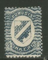 North Ingermanland 1920 50p dark blue Coat of Arms-Attractive Topical (4) MH