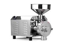 Akita jp AKDMJP 40 mulino elettrico per farina macina cereali mais grano caffè
