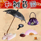 Rare 2005 Re-Ment Japanese Traditional Goods Each Sell Separately
