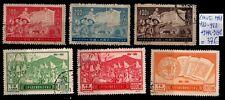 CHINE : 2 Séries de 1951, Oblitérés = Cote 37 € / Lot ETRANGER