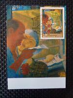 UNGARN MK 1967 PAINTING GEMÄLDE MALEREI MAXIMUM CARD MAXIMUMKARTE MC CM a8310