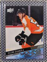 2020-21 Upper Deck Series 1 Young Guns EGOR ZAMULA #232 Philadelphia Flyers RC