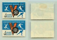 Russia USSR 1963 SC 2716 MNH and used . f4926