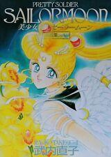 Pretty Soldier Sailor Moon vol V 5 Naoko Takeuchi Hardcover - Ships from US